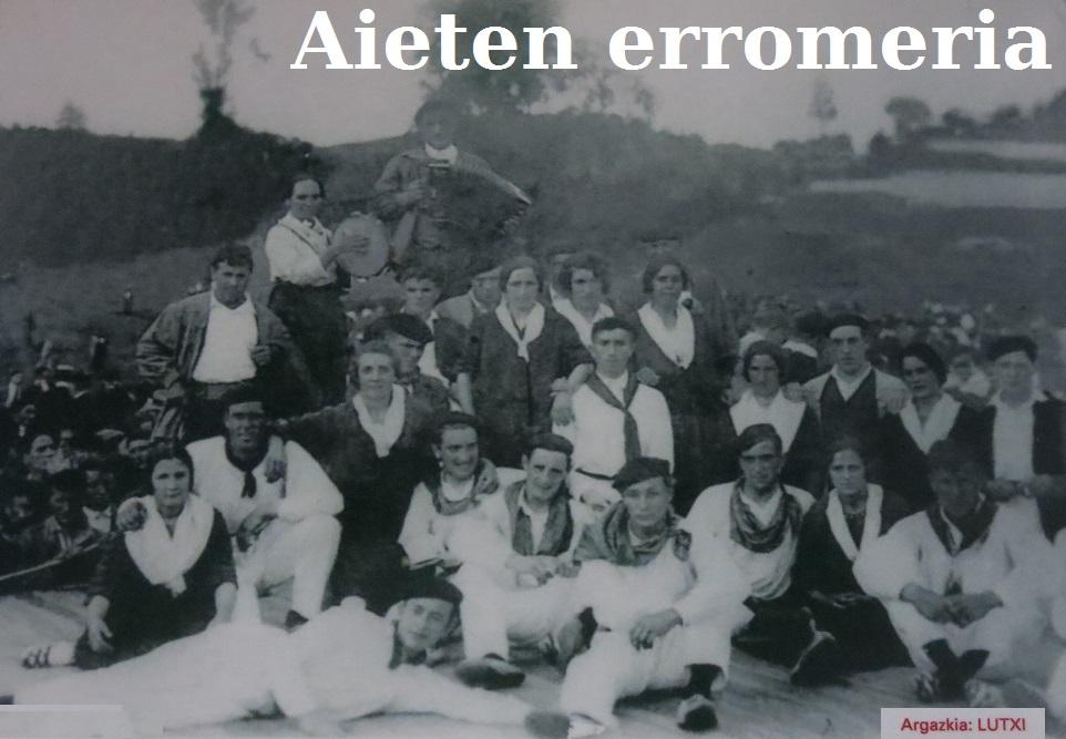 ROMERIA