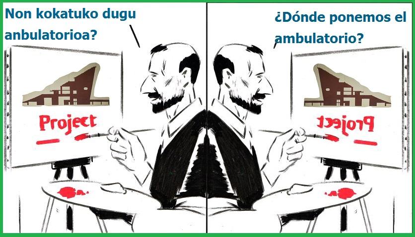 ambula