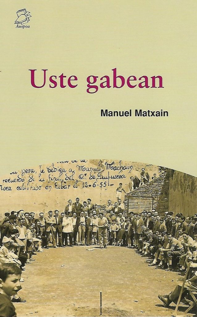 USTE GABEAN